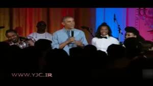 """اوباما در مراسم روز استقلال آمریکا برای دخترش ترانه """"تولدت مبارک"""" خواند"""