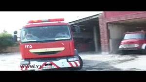 مشکلات ایستگاههای آتش نشانی خرم آباد