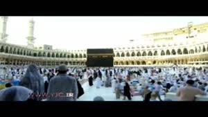 فهرست طولانی منع شدگان به سفر حج توسط سعودیها