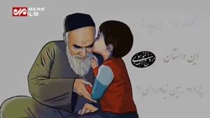رفتار امام با کودکان( قسمت سوم)