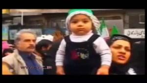 شور و شعور حسینی مردم در راهپیمایی عظیم ۹ دی
