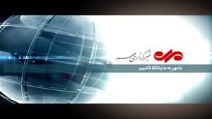 فیلم/تحصن مردم بحرین در مقابل منزل «شیخ عیسی قاسم»