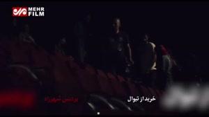 خودویرانگری علیعشقی در «شرقی غمگین»/ تیزر نمایش منتشر شد