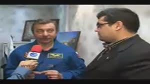 سفر فضانورد کهنه کار روسی به ایران