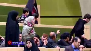 داد و فریاد خواهر یک نماینده مجلس در صحن علنی