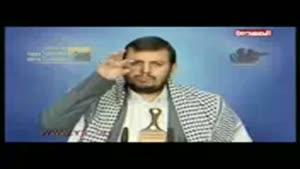 حضور مردم یمن در راهپیمایی روز قدس