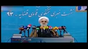بابک زنجانی و دو متهم پرونده نفتی به اعدام محکوم شدند