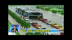 نگاهی به حمل و نقل آینده در چین/ فیلم