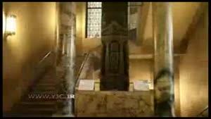 آثار تاریخی ایران در اونتاريو کانادا
