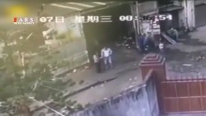 سوختگی 9 نفر بر اثر انفجار کارگاه