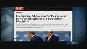 قرار دادن سازمان سیا در فهرست تروریست ها