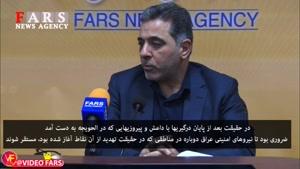 وزیر کشور سابق عراق: استقرار نیروهای عراق در کرکوک اقدامی قانونی و مطابق قانون اساسی است