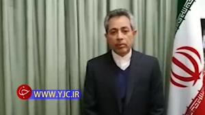 جدیدترین خبرها از نفتکش ایرانی آتش گرفته از زبان سرکنسول ایران در شانگهای چین