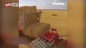 ماشینی جالب برای جمع آوری آسان و سریع بستههای علوفه