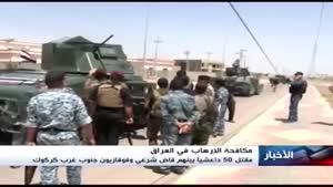 فیلم/«ساعت صفر» عملیات آزادسازی «هیت» در الأنبار