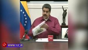 رونمایی از اسکناس ۱۰۰ هزار بولیواری توسط مادورو