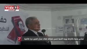 فیلم/ادای احترام سیاستمدار مشهور مصری به «سید حسن نصرالله»
