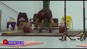 بازگشت خارقالعاده سعید علی حسینی به وزنه برداری با مهار وزنه ۲۵۰ کیلوگرمی