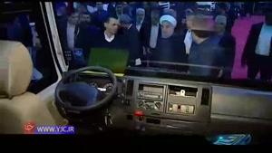 بخش خبری 20:30 مورخ 16 بهمن ماه 96