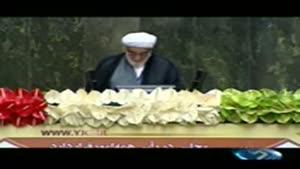 گزیده خبر ۲۰:۳۰ مورخ ۸ خرداد ۹۵