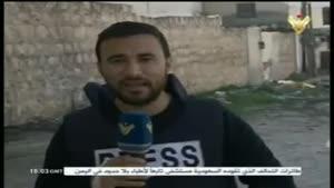 فیلم/ آزادی منطقه «خان طومار» در حومه جنوب غربی حلب