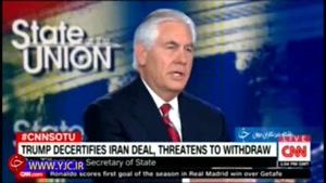 دنبال کردن سیاستی پیر در قبال ایران