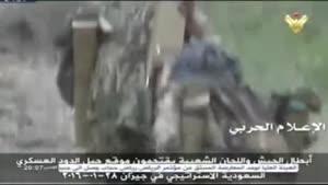 فیلم/ دستاوردهای میدانی ارتش یمن در «جبل الدود»