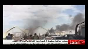 انفجار خودروهای بمب گذاری شده در تکريت