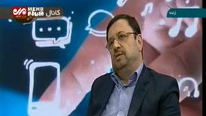 درآمد گوگل و تلگرام در ایران چقدر است؟