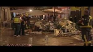 انفجار گاز ۷۰ نفر را راهی بیمارستان کرد