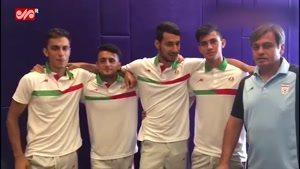 پیش بینی بازیکنان تیم امید از نتیجه بازی ایران و عربستان