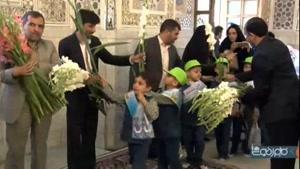 جشن شکوفه ها با حضور کلاس اولی ها درحرم مطهر امام هشتم(ع)برگزارشد