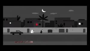انیمیشنی اندوهناک از قوانین ظالمانه عربستان سعودی برای زنان