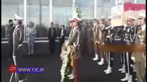 پیکر سه شهید کشتی سانچی وارد ایران شد