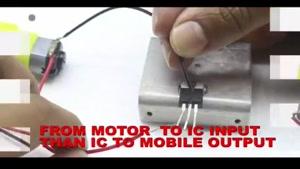 ترفند شارژ موبایل با استفاده از اسپینر