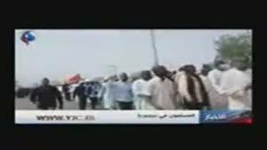 تظاهرات مردم نیجریه در اعتراض به کشتار شیعیان