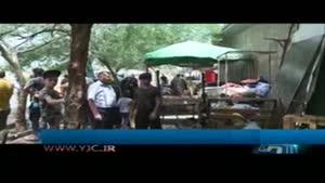 انتقام تروریست ها از مردم کوچه و بازار