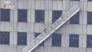 نجات کارگران از طبقه ۷۱ برج