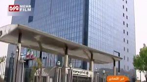 بانک مرکزی در خصوص التهابات بازار ارز اطلاعیه داد