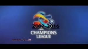 پانزدهمین دورهی لیگ قهرمانان آسیا