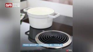 فیلمی از یک آشپزخانه هوشمند