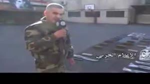 فیلم/کشف مقادیر زیادی سلاح و مهمات در حماه سوریه