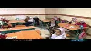 سرما خوردگی مدرسه ای روستایی در پیشوا