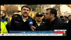 توضیحات سردار ساجدی نیا درباره حادثه آتش سوزی ساختمان پلاسکو