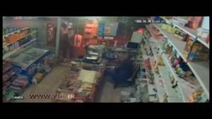 سرقت مسلحانه دسته جمعی در غرب تهران