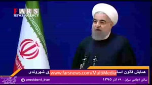 روحانی: هیچ کس از قانون مستثنی نیست!