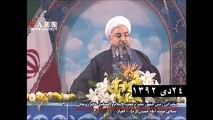 من کِی گفتم-۲/ حل مشکل آب خوزستان از «یک هفته» به «۴ سال» رسید!