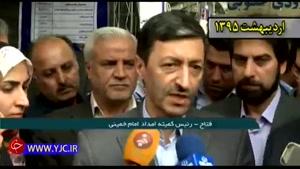 کارآفرینی با تسهیلات دریافتی از کمیته امداد امام خمینی (ره)
