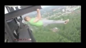 حرکات نمایشی خطرناک بدون تجهیزات ایمنی