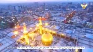 فیلم/ حضور دهها میلیونی زائران حسینی در کربلای معلی
